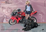 Фотосессия на мотоцикле