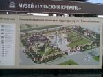 Мотоэкскурсии по городам России_40